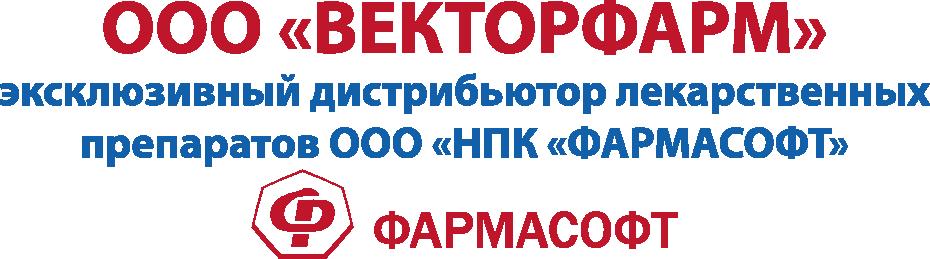 "Логотип ООО ""Векторфарм"""